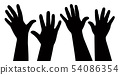 hands together, silhouette vector 54086354