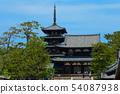 Horyu-ji Temple five-storied pagoda 54087938