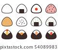 Rice ball variously 54089983