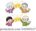 高級男人和女人敬酒用啤酒 54090037