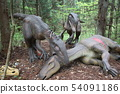 후쿠이 현립 공룡 박물관 54091186