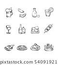 Izakaya icon 54091921
