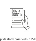Do and Don't or Good and Bad Icons w Positive and 54092150