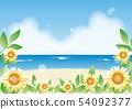 向日葵和海_背景 54092377