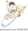 Family travel Shinkansen 54092463