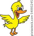 小雞的形象 54093245