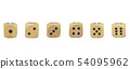 Six wooden dices isolated on white background. 54095962