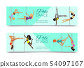 Woman pole dancing studio banner sexy female vector illustration. Professional sensuality human 54097167