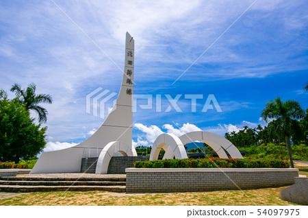 台灣花蓮北回歸線標誌公園Asia Taiwan Hualien Forest Park 54097975