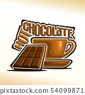 Vector logo for hot chocolate 54099871