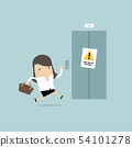 Businesswoman with elevator is out of service. 54101278
