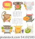 Cartoon animals holding fruits and vegetables on white background 54102583