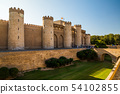 Aljaferia, a fortified medieval Islamic palace in Zaragoza - Spain 54102855