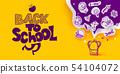 Back to School banner line art legs 54104072