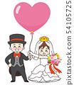 新娘和新郎和心臟氣球 54105725