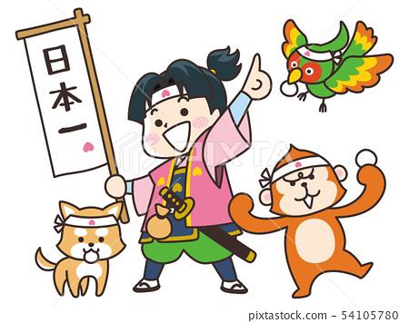 桃太郎和他的同伴狗,猴子,侄女 54105780