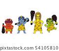 Various demons 54105810