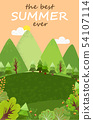Best Summer Ever Landscape, Green Forest and Field 54107114