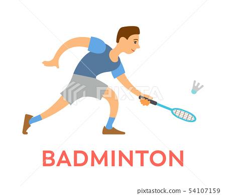 Badminton Game, Male Holding Racket in Hands Vector 54107159