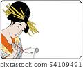 浮世繪風格的插圖插圖歌舞伎風格的Oiran角色沒有 54109491