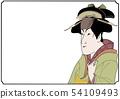 Ukiyo-e樣式安排例證Kabuki樣式婦女形式沒有信件的出口信件 54109493