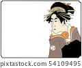 浮世繪風格的插圖插圖歌舞伎風格的Oiran角色沒有 54109495