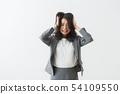 女性疲勞壓力 54109550