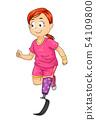 Kid Girl Prosthetic Blade Leg Run Illustration 54109800