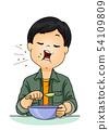 Kid Boy Talk Mouth Full Illustration 54109809