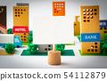 도시 복사 공간 은행 부동산 호텔 배경 소재 54112879