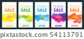 Watercolor background sale mobile banners design 54113791