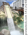 Kusatsu hot spring yubata 54114248