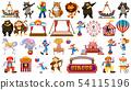 Large Circus themed set 54115196