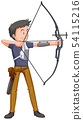 An archery character on white background 54115216