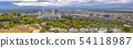 Salt Lake City landscape with a dramatic skyline 54118987