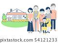 가족과 집 8 핑크 54121233
