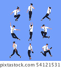 set businessman dancer in different poses male cartoon character dancing collection blue background 54121531