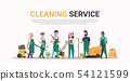 janitors team cleaning service concept male female mix race cleaners in uniform working together 54121599