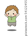可愛的孩子做跳躍 54122455
