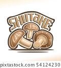 Vector logo for Shiitake 54124230