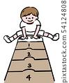 A jump box 54124808