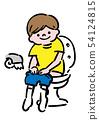 我有一個廁所 54124815