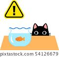 금붕어를 봐 고양이와 위험 표시 54126679