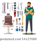 Barbershop or hairdresser salon icons, accessories 54127080