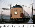 Limited Express Kakoshi 54133916