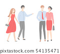 Two Couples, Men in Shirts and Trousers and Women 54135471