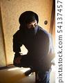 Ninja 54137457