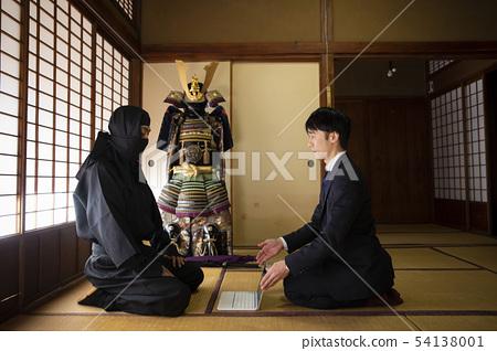 Ninja actor and businessman 54138001