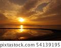 云和太阳 54139195