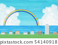 무지개 바다 거리 수채화 배경 54140918